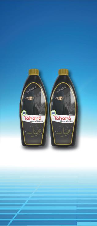 Tahara Abaya Washing